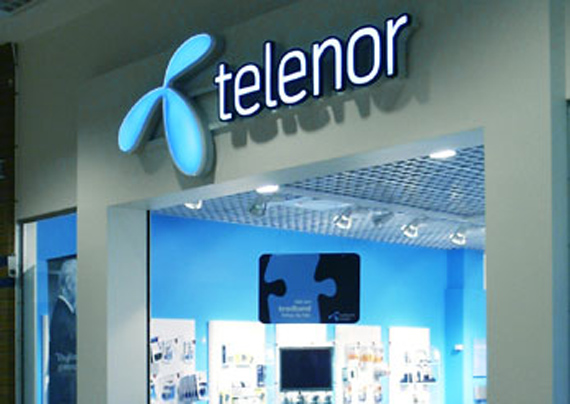 s tel hints at closure while telenor to form new venture