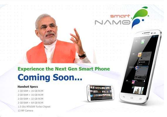 soon buy a narendra modi dedicated android smartphone