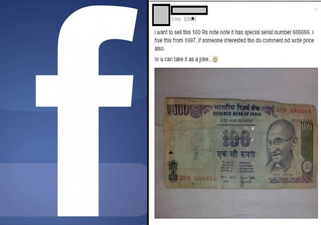 Indian man puts Rs 100 note for sale on Facebook | IndiaTV News