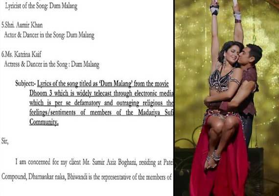 Dhoom 3 Stars Aamir Katrina In Trouble Petition Filed For Hurtling Religious Sentiments View Pics Bollywood News India Tv
