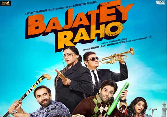 bajatey raho movie review
