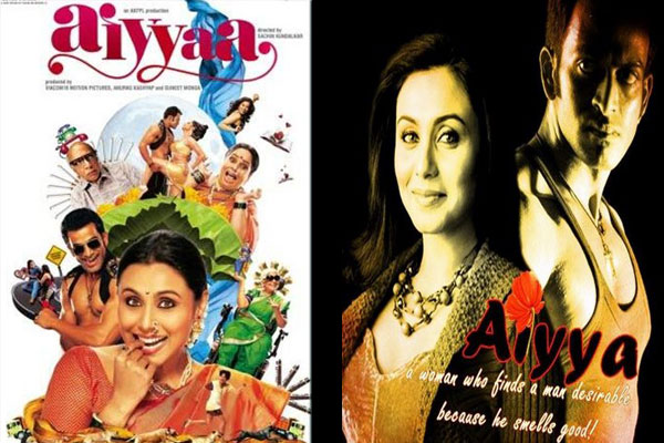 first look of rani s movie aiyyaa out