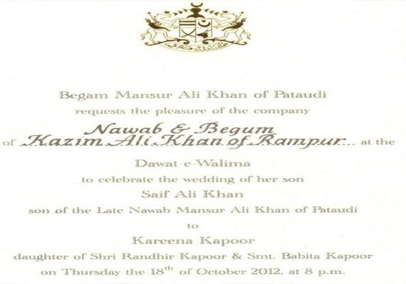 First Look Of Saifreena S Wedding Card Bollywood News