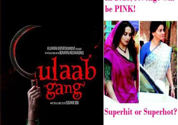 gulaab gang team celebrates women s triumphs