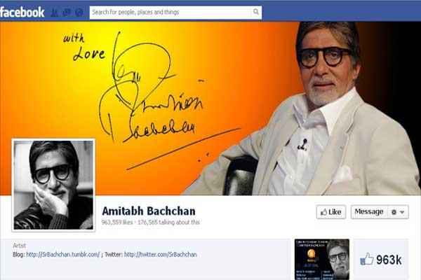 i am now on facebook amitabh bachchan