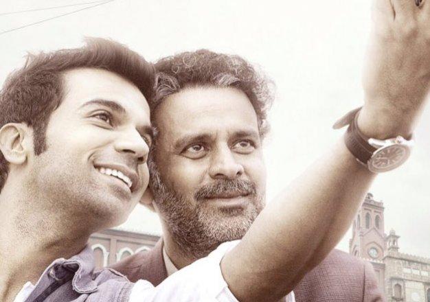 watch trailer manoj bajpayee as gay professor in aligarh