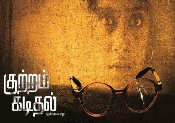 kutram kadithal has something for everyone actress radhika