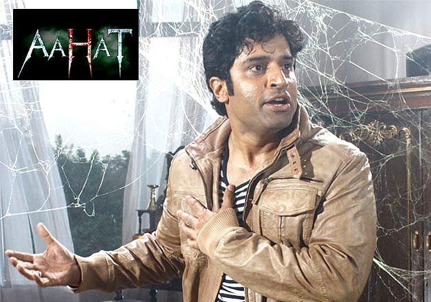Aahat horror TV show 2015, first episode review-IndiaTV News