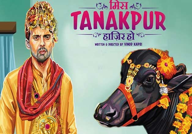 miss tanakpur hazir ho movie review an entertaining flick