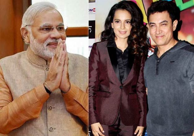 make in india week aamir khan kangana ranaut dine with pm