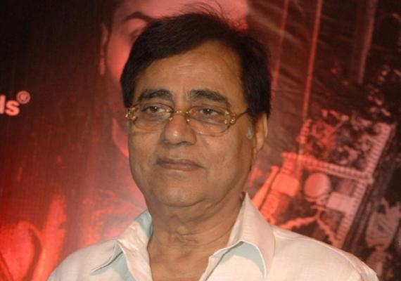 last ghazal by jagjit singh to be released on youtube