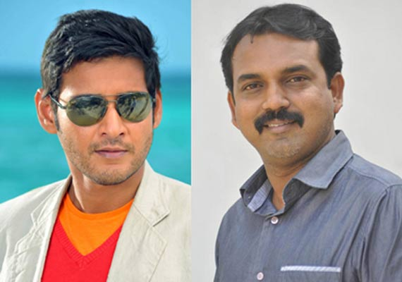 Mahesh Babu, Koratala Siva's film to start in July | Bollywood ...