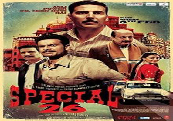 movie review special chabbis a well treated heist thriller