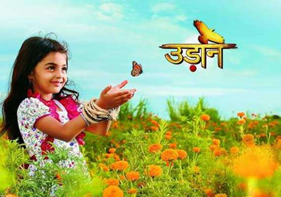 udaan little chakor becomes bonded labour