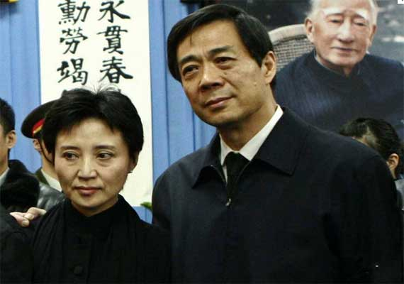 disgraced chinese leader bo s wife gets suspended death