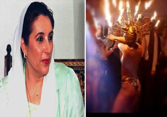 Benazir bhutto naked — photo 1