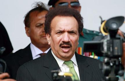 pakistan seeks judicial commission for 26/11 mumbai terror