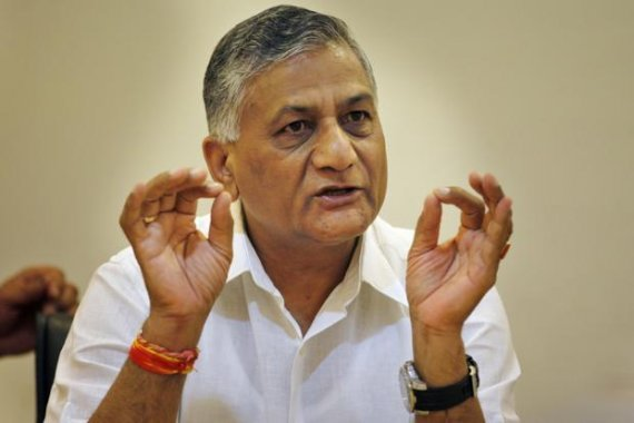 v k singh to visit china to attend key meeting on