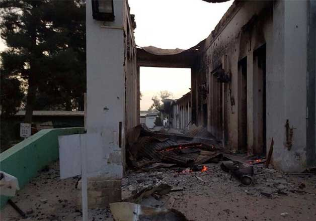 14 killed in afghan suicide bombing