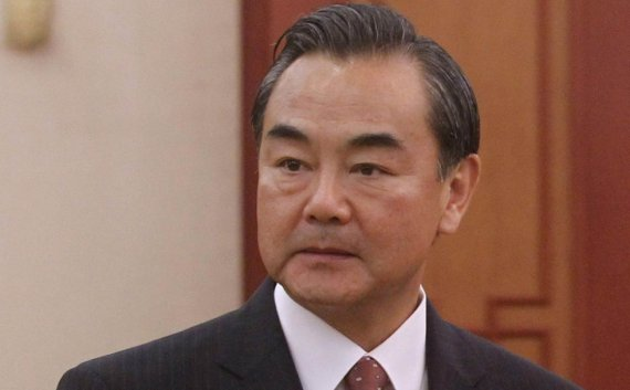 chinese minister to attend conference on afghanistan