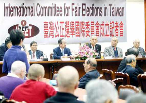 local polls announced in taiwan