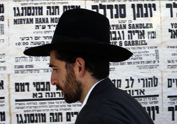 majority of jews want pre emptive strike against iran in