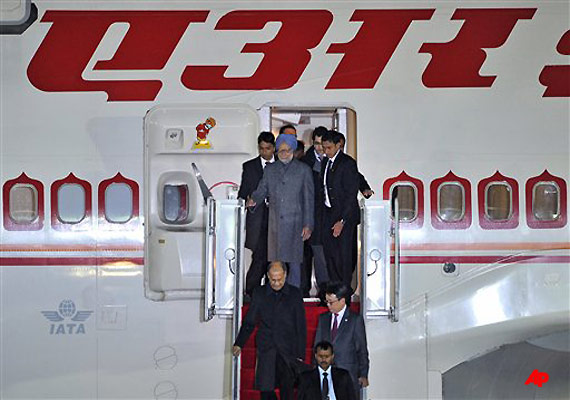 pm arrives in seoul to attend nuclear security summit