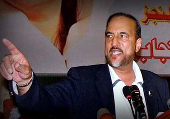 zardari aide to be indicted on march 20 for contempt of pak