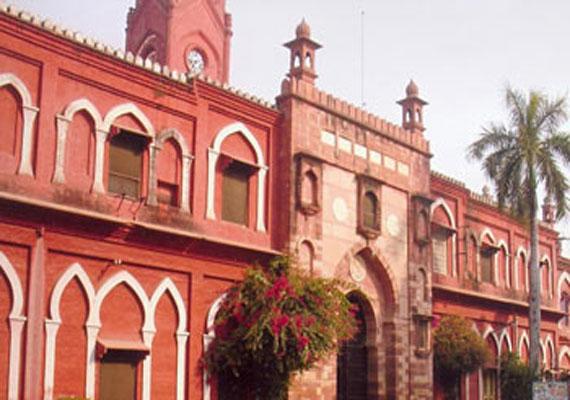 amu to set up international relations study centre