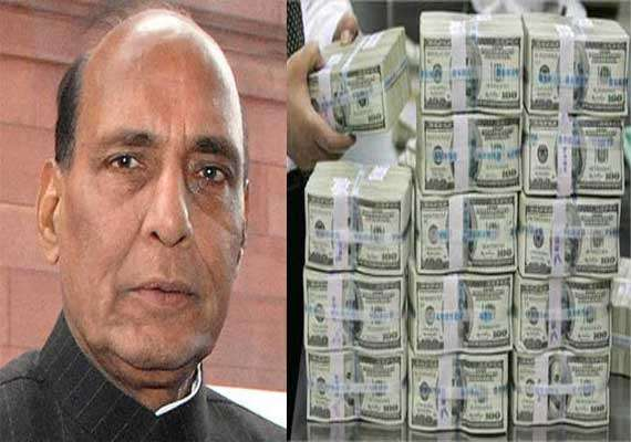 all info about black money will be made public centre