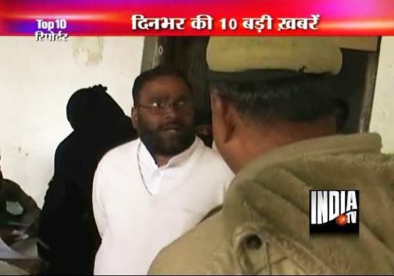 bsp leader swami prasad maurya quarrels with securitymen