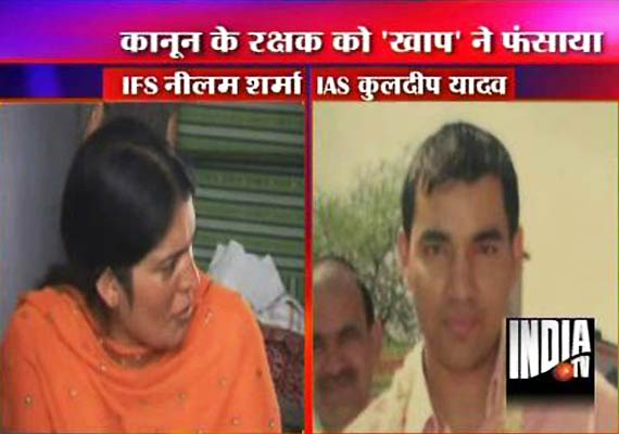 Bhiwani Khap Diktat For IFS Lady, Marry Your IAS Friend