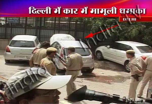 low intensity blast outside delhi high court alert in