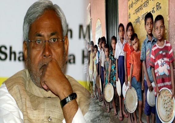bihar mid day meal case against cm nitish kumar in meal