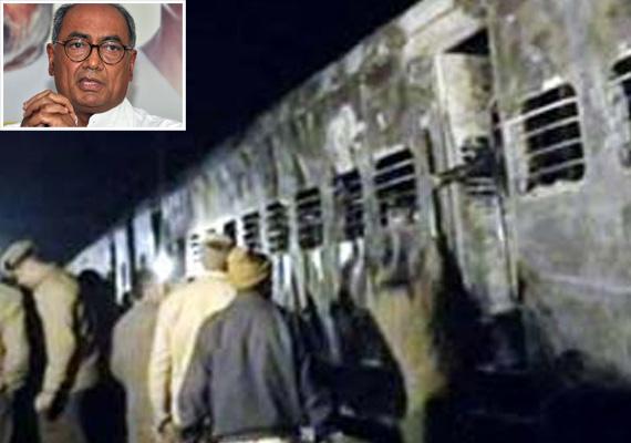 digvijay demands close vigil on rss