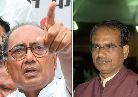 digvijay singh alleges mp cm s family bjp politicians