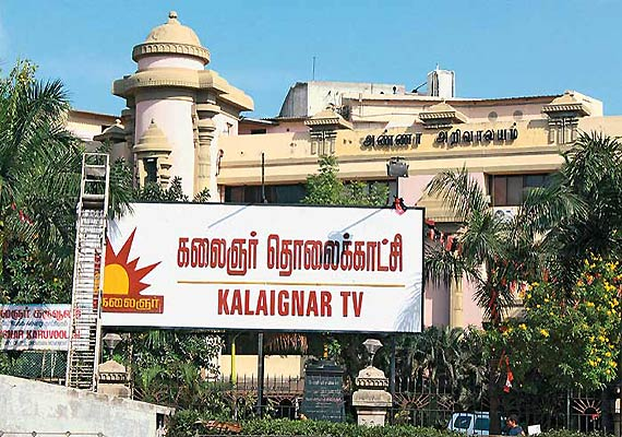 ed orders attachment of properties of 5 cos in 2g case