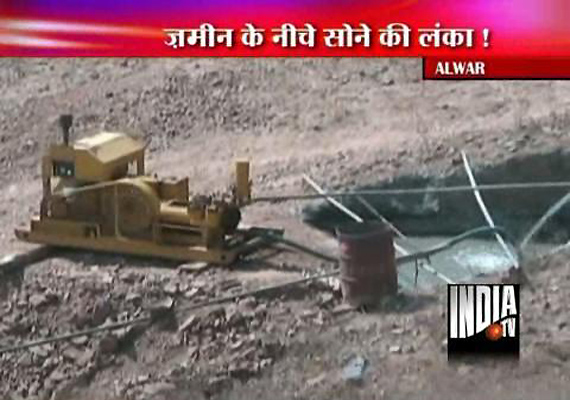 gold and copper deposits found in india