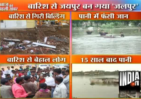 27 killed in rajasthan downpour relief work in full swing