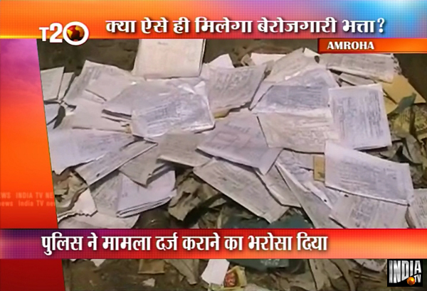 hundreds of up unemployment allowance applications found in