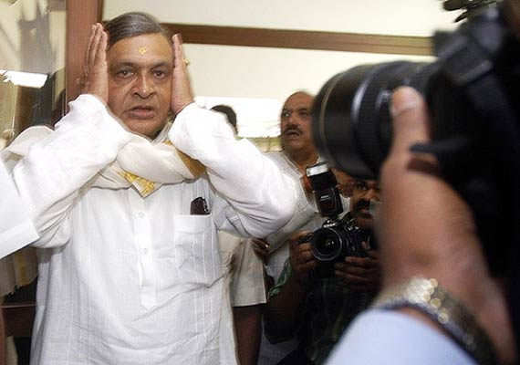 illegal mining probe ordered against krishna 2 other ex cms