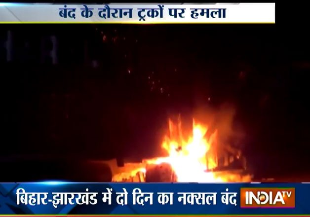 naxals torch over 2 dozen vehicles in gaya