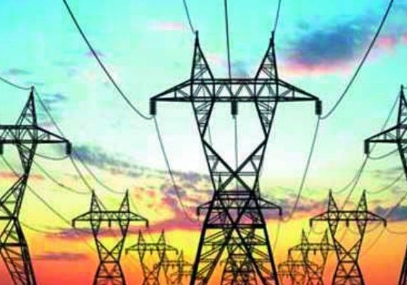 consumers can soon check power supply status online in ap