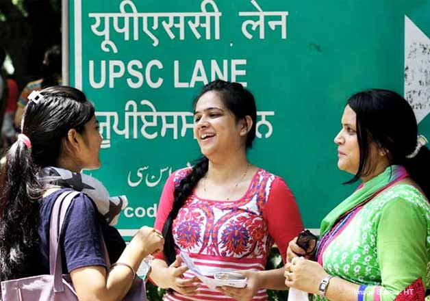 no extra chance for 2012 14 civil services candidates