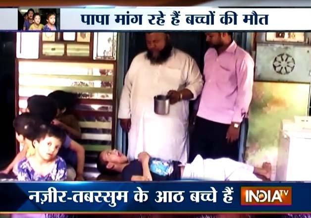 agra parents seek euthanasia for their 6 children