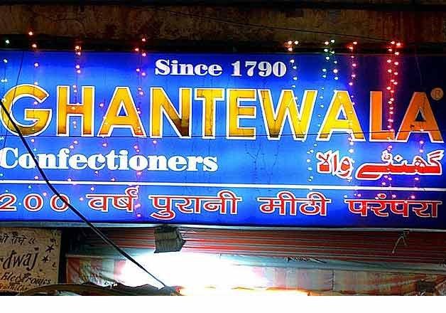 landmark 200 year old sweet shop ghantewala in old delhi