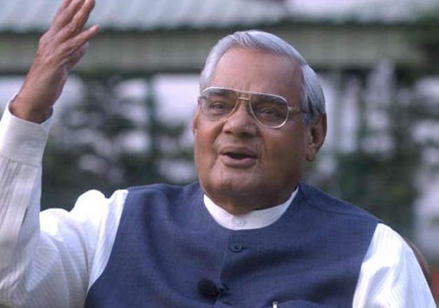 when ex pm atal bihari vajpayee visited china