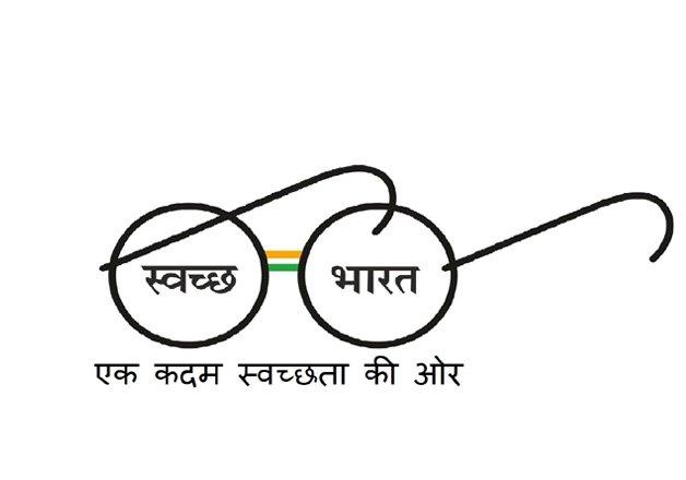 budget 2016 swachh bharat abhiyan gets rs 11 300 cr