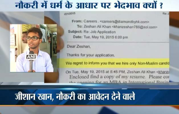 Mumbai boy rejected for being Muslim-India TV News | India