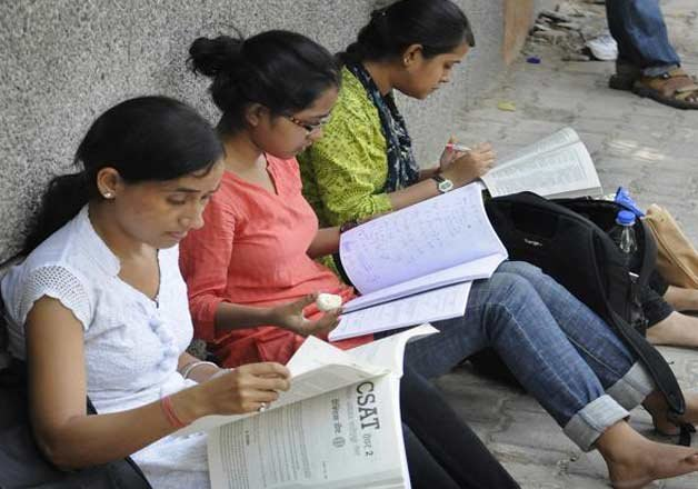government forms expert panel to review civil services exam